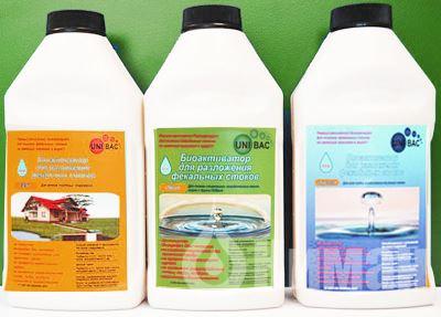 жидкие биопрепараты