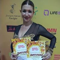 Автор Пятирублева Юлия